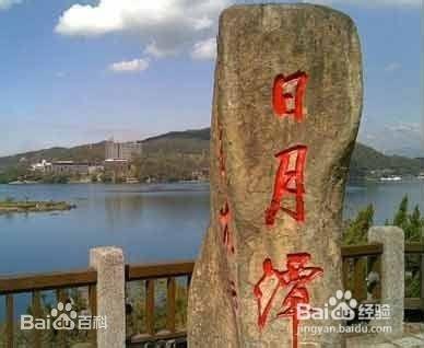 台湾有什么好玩的景点图片
