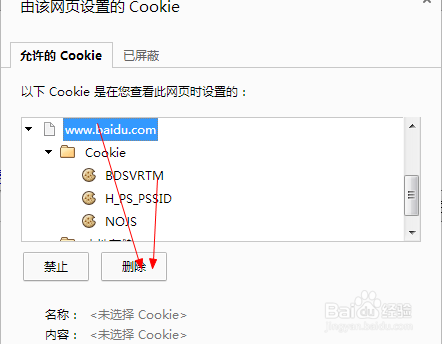 如何网站:如何查看站点cookies-U9SEO