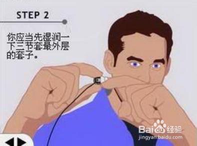 入耳式耳机怎么戴(图文详解)