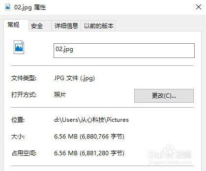如何解决,PS中存储JPG图片很大的问题