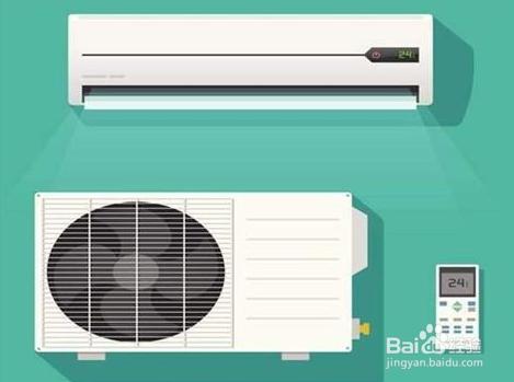 买空调是定频好还是变频好?