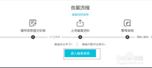 怎么网站:怎么建设网站-U9SEO