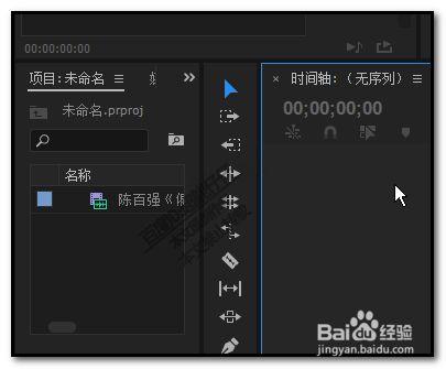 pr視頻畫面如何變大變???premiere設置畫面大小