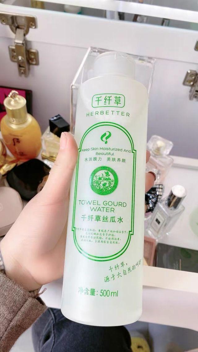 中国护肤品十大品牌排行榜