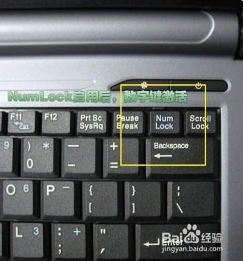 键盘字母变数字怎么恢复图片