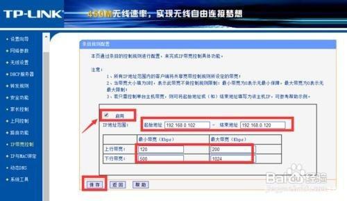 局域网员工上网行为管理 电脑上网网速监控方法