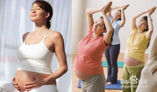 孕妇六个月的运动胎教图片