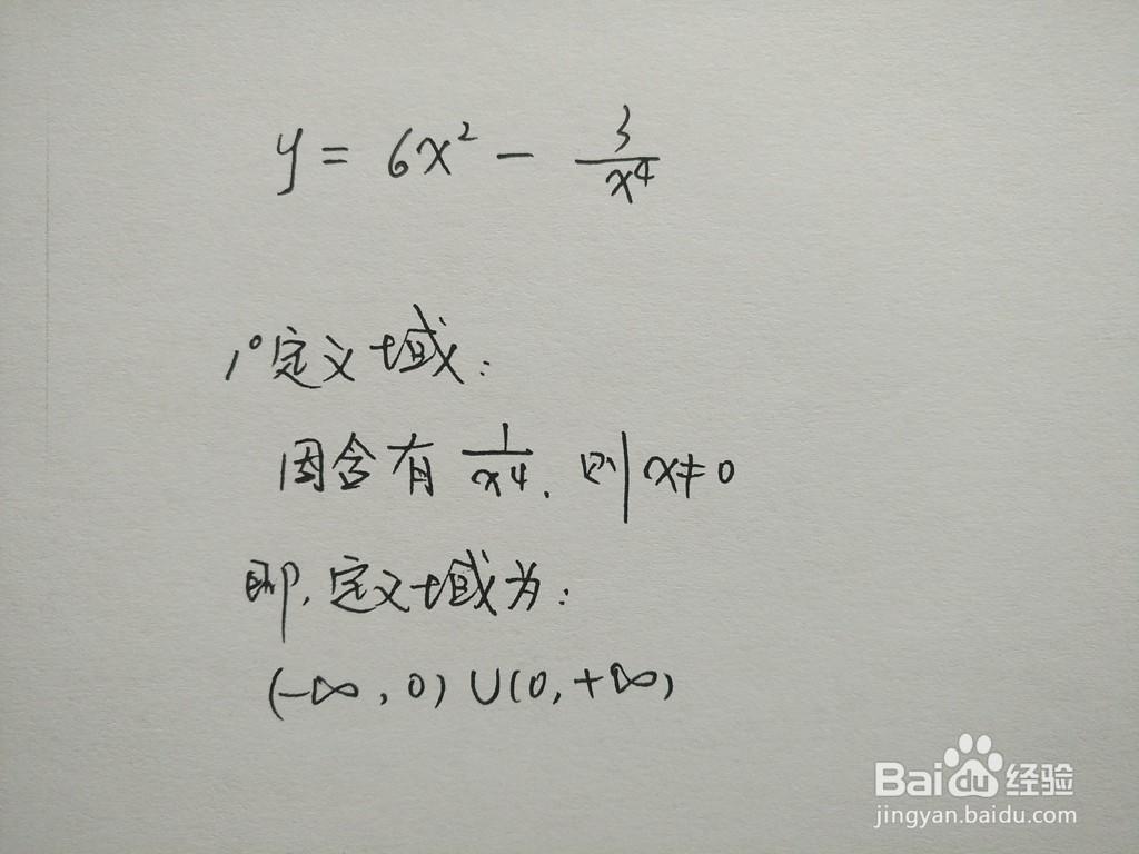 偶数分式函数y=6x^2-3/x^4的图像