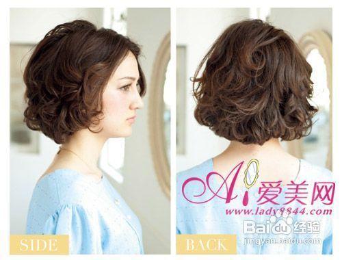 女式短发烫发图片图片
