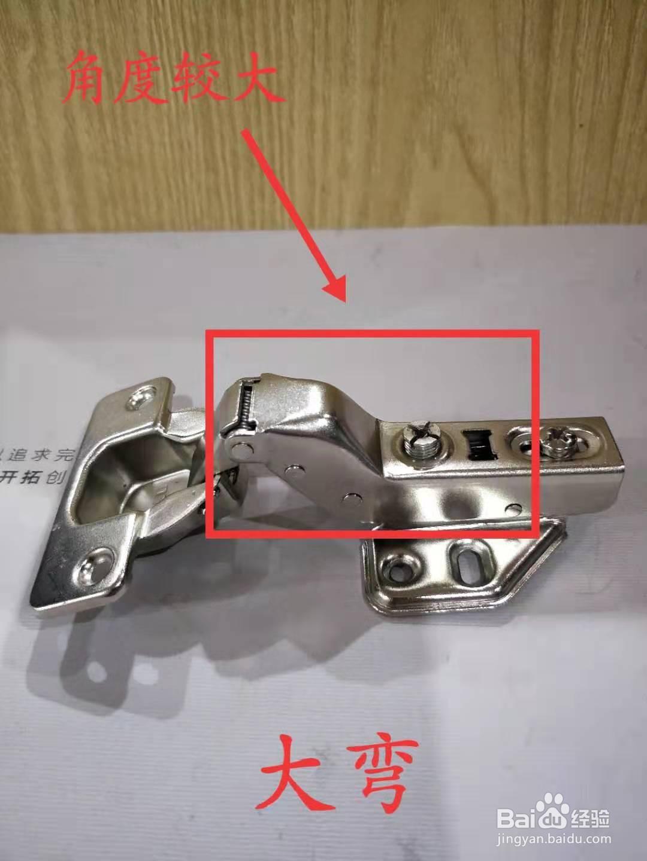 怎样区分大弯,中弯和直弯铰链