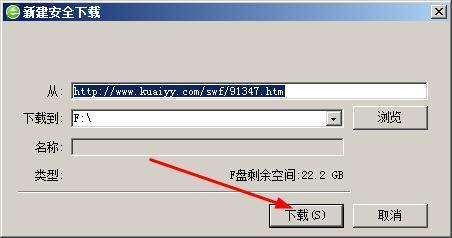 网站如何:怎样下载网页小游戏-U9SEO