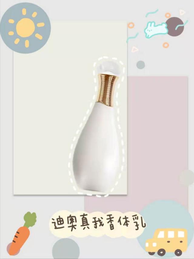 全球公认最好用的10大身体乳,小仙女值得收藏