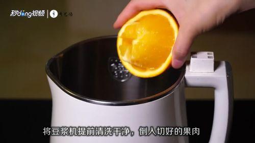怎么用豆浆机打果汁