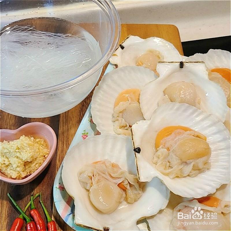 怎样做出家常菜系列之蒜蓉粉丝蒸扇贝