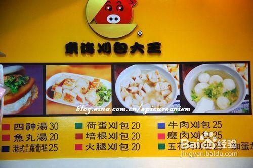 石景山台湾街美食图片