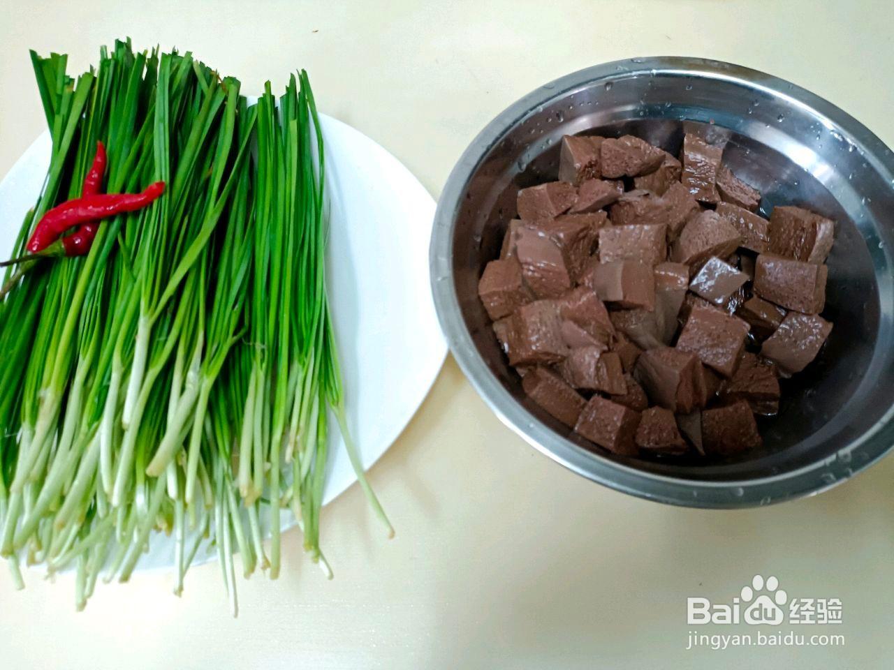 鸭血韭菜怎么做