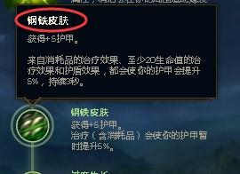 s10凛冻之怒打野符文图片