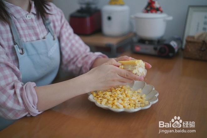 养身玉米汁的做法