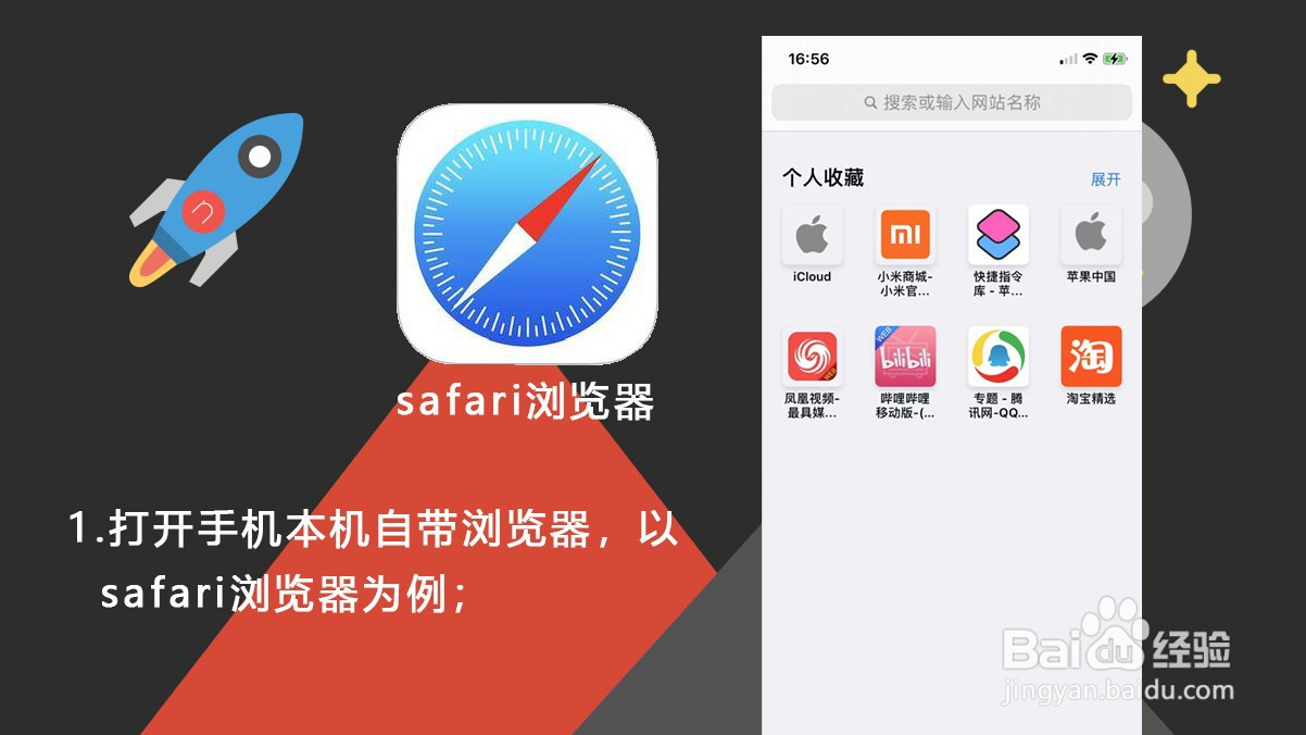 2021苹果微信分身版下载安装教程