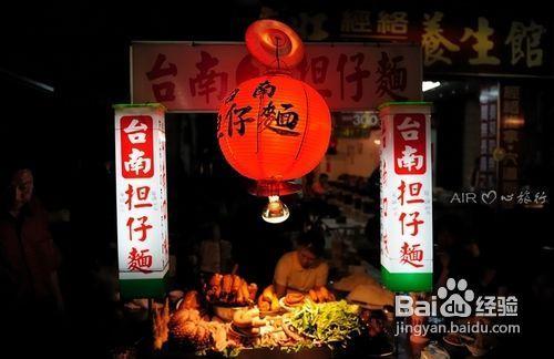 台湾美食小吃一条街图片
