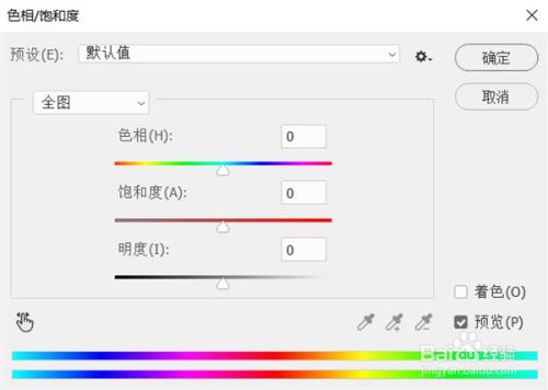 【精品】PS绘画色彩工具使用技巧