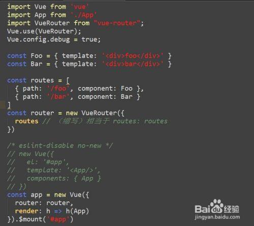 Vue.js 2.0 vue-router怎么设置路由