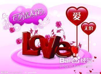 2013七夕爱情短信祝福语大全简短图片