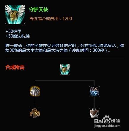 lol9.21更新图片
