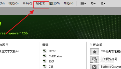 怎么网站:制作网站怎么建立站点-U9SEO