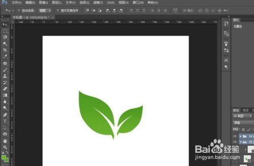 怎么设计logo 如何用PS制作Logo