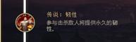 lol天使s10符文图片