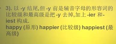 級 happy 比較