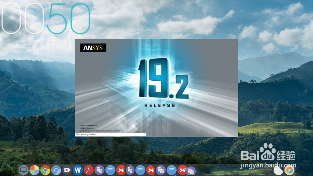 Ansys 19.2 安装教程(转载)