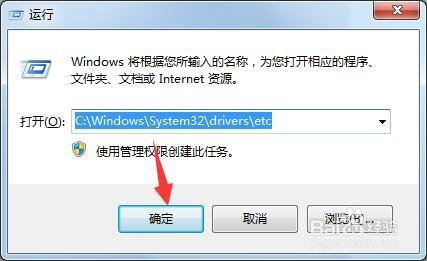 局域网电脑上网行为管理 禁止观看视频直播方法