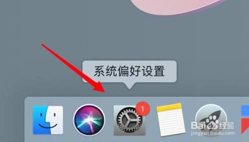 苹果电脑开机密码正确打不开