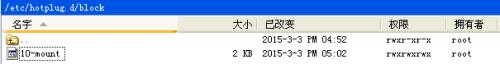 OpenWrt挂载U盘(NTFS)并在网上邻居共享访问