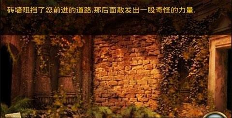 密室逃脱失落之城攻略全部图解图片