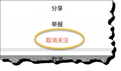 QQ中老是课堂提醒弹出,怎么关闭?