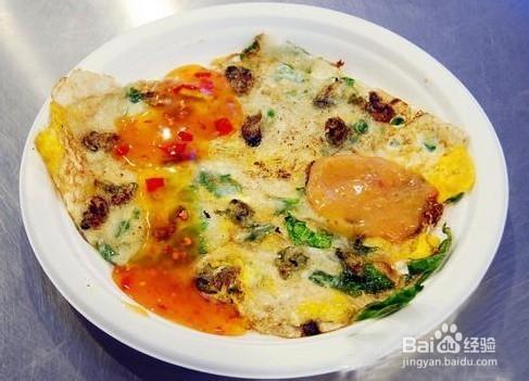 台湾特色美食小吃图片