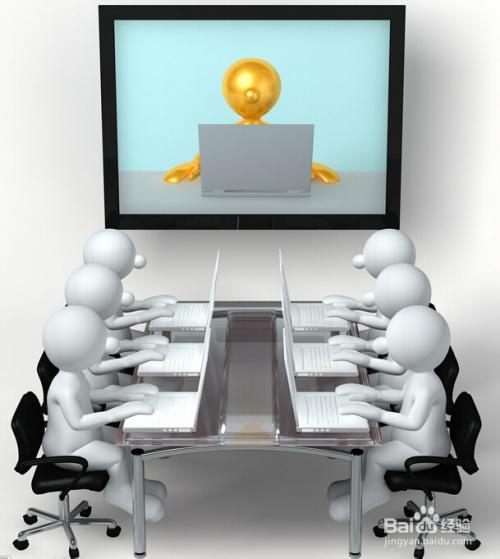 视频会议怎么开,如何开视频会议