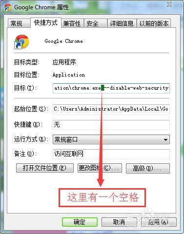 谷歌浏览器如何设置可以解决Ajax跨域问题?