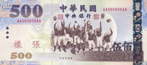 台湾6月份怎么样图片