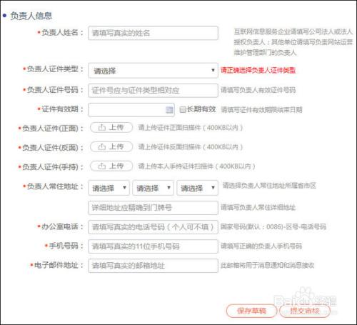 怎么网站:网站怎么样公安备案-U9SEO