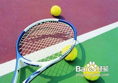 如何选择合适的网球拍
