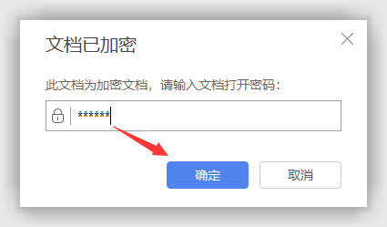 怎么设置密码保护U盘文件 U盘文件防泄密设置