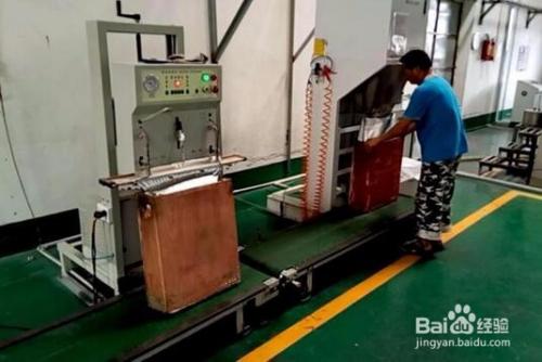 塑料颗粒真空包装机选型技巧与使用方法