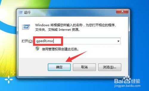 管理局域网上网行为防止文件通过聊天软件泄密