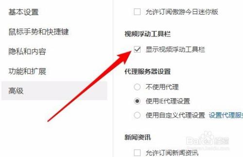 网站如何:怎么样下载网页中的视频 如何下载正在播放视频-U9SEO