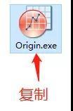 Origin2019去除3D图水印