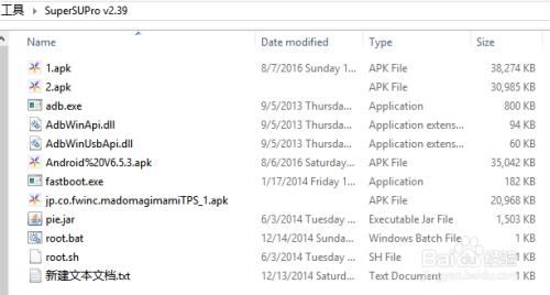 应用程序未安装1013啥意思图片